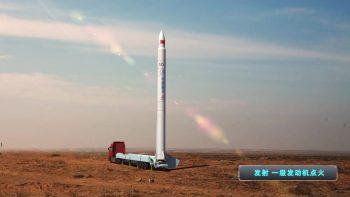 china-satelite